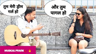 Randomly Singing For Cute Girls Without Talking Prank | Siddharth Shankar