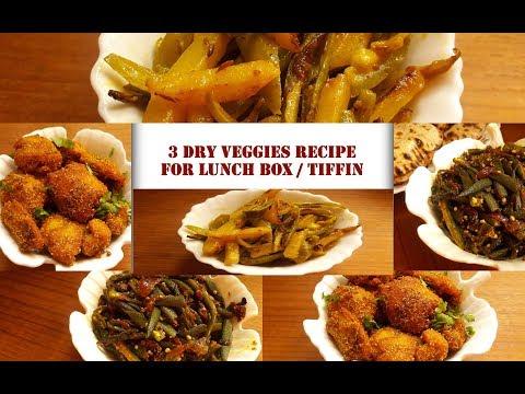 Veggies for Tiffin Box | Dry  Veggies for Lunch Box | सूखी सब्जियां | Lady finger Okra |Parwal|Arbi
