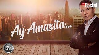 El Andariego - Nunca Mas (Con Letra)