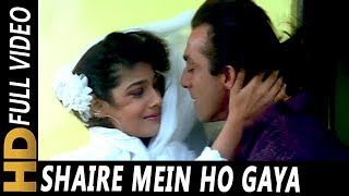 Shaire Mein Ho Gaya Deewana | Kavita Krishnamurthy, Abhijeet | Vijeta 1996 Songs | Sanjay Dutt