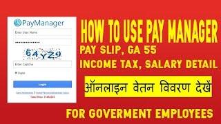 Uttarakhand police salary slip Videos - 9tube tv