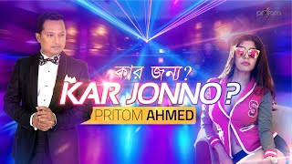 KAR JONNO । PRITOM Feat NAILA NAYEM । SHAMIM । Bangla Hit Song 2017