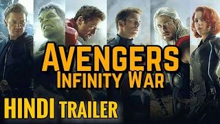 Avengers 3 Infinity War Hindi Fan-Made Trailer / Tribute | Avengers MCU Series | Marvel India
