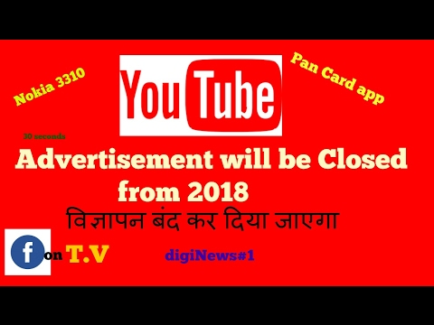 Latest YouTube advertising hindi/30 seconds ad close/Facebook new tv app/Nokia 3310/aadhaar card app