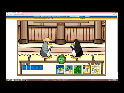 How to get free Club Penguin Membership!!!!!!1!!! Working 2014 - HD