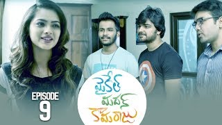 Michael Madan Kamaraju | MMK | EP 09 | Abhiram Pilla | Telugu Web Series - Wirally Originals