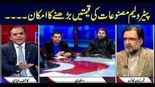 Off The Record | Kashif Abbasi | ARYNews | 30 October 2018
