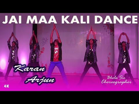 Xxx Mp4 Jai Maa Kali Karan Arjun Sam Amp Dance Group Bhola Dehri On Sone 3gp Sex