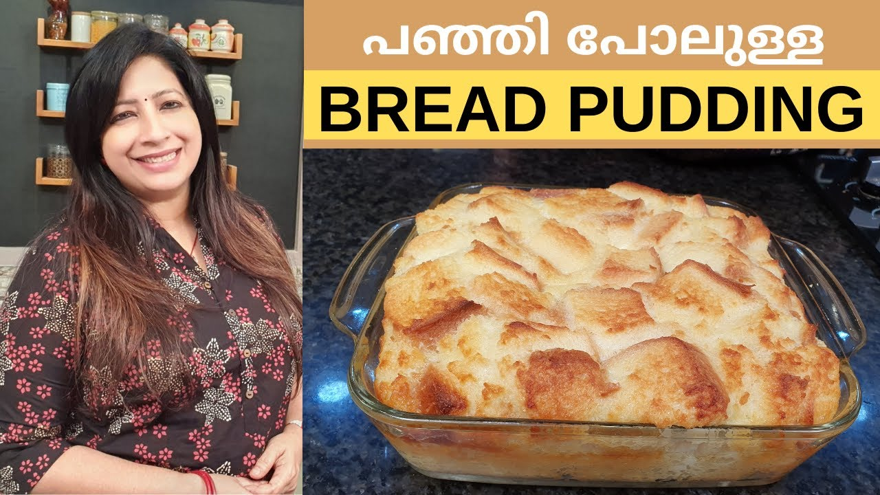 Bread Pudding തയ്യാറാക്കാൻ ഇത്ര എളുപ്പമോ?    Easy Bread Pudding    Lekshmi Nair