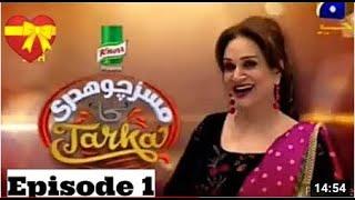 Bushra Ansari As Saima Chaudhry   Aagyii Mrs Chaudhry   Mrs Chaudhary Ka Tarka Promo   Bushra Ansari