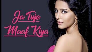 Download Do Bol Drama Ja Tujhe Maaf Kiya Full Lyrical Song