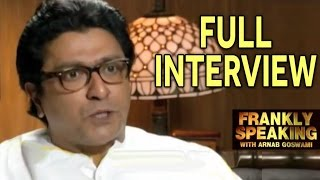 Frankly Speaking with Raj Thackeray - Full Interview | Arnab Goswami