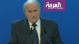 #x202b;فيفا تحت الضغط بسبب مونديال قطر#x202c;lrm;