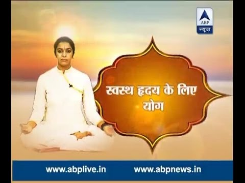Acharya Pratishtha: Know Yoga tips to keep your heart healthy