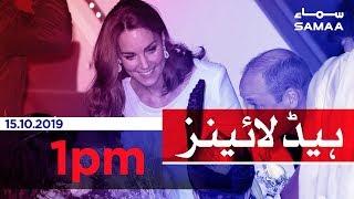 Samaa Headlines - 1 PM - 15 October 2019