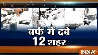 Heavy Snowfall Disrupts Normal Life in Hills; Exams Postponed, Schools Closed