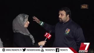 Asaib Zada Episode #78 15 February 2018 |7News|