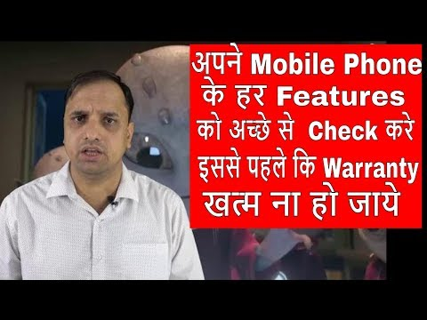 Check Every Function & Features of Your Mobile Phone Before Warranty Expires