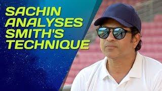 Sachin Tendulkar analyses Steve Smith's batting   Ashes 2019   #SachInsight