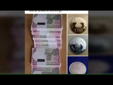 New 1000 coin launched by RBI