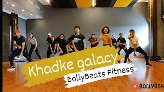 Khadke Glassy - Jabariya Jodi | BollyBeats Fitness Choreography /Rohit Saud