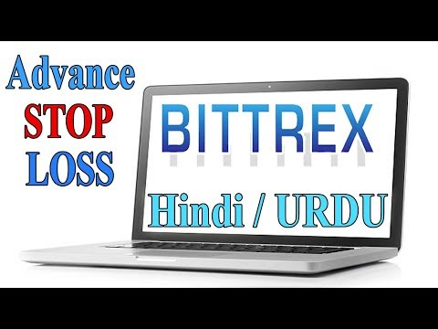 Crypto Trading - How to Set Advance Stop Loss / Stop Limit in Bittrex , Tips in Hindi / URDU