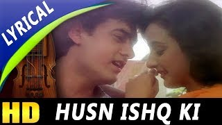Husn Ishq Ki Yeh Kahani With Lyrics | Mohammed Aziz, Anuradha Paudwal | Jawani Zindabad Songs