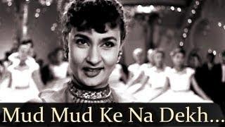 Shree 420 - Mud Mud Ke Na Dekh  - Manna Dey - Asha Bhonsle