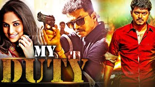 My Duty (Kannukkul Nilavu) | 2018 New Released Hindi Dubbed Movie | South Movie | Vijay