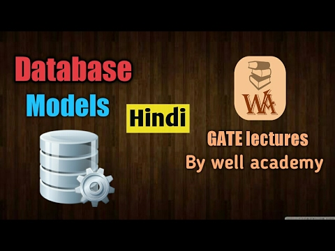Database Model | DBMS gate lectures in hindi | #2