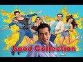 Box Office Collection of judwaa 2 | David Dhawan| Varun Dhawan| Jacqueline Fernandez| Taapsee Pannu