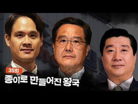 Xxx Mp4 풀영상 J 35회 조선일보는 사주의 일탈을 어떻게 비호했나 3gp Sex
