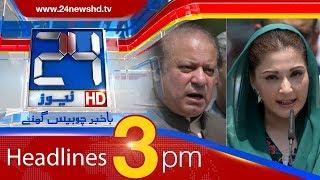 News Headlines | 3:00 PM | 19 February 2018 | 24 News HD