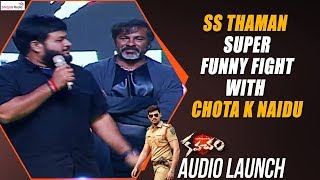 Ss Thaman Super Funny Fight With Chota K Naidu @ Kavacham Audio Launch