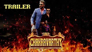 Chakravarthy Hindi Dubbed Movie Trailer 2018 | Darshan & Deepa Sannidhi
