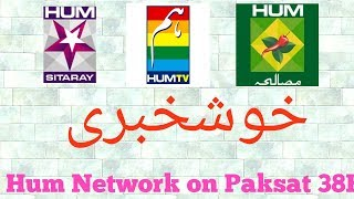 Hum Tv New Satlite Update and New Frequency hum Network 2018