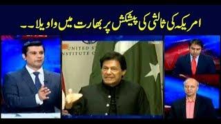 Power Play | Arshad Sharif  | ARYNews | 23 July 2019