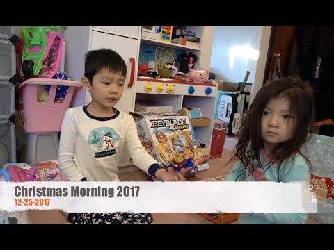 Christmas Morning 2017