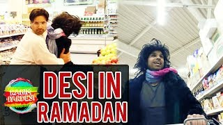 Ramadan Shopping | Rahim Pardesi | Dramas Central