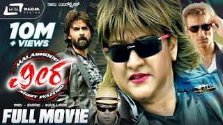 Ambarisha – ಅಂಬರೀಶ | Kannada Full HD Movie 2017