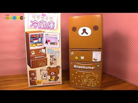 RE-MENT Rilakkuma Refrigerator リーメント リラックマ冷蔵庫