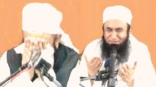 Maulana Tariq Jameel most crying dua Very Emotional , Don