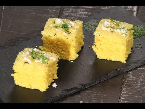 Khaman Dhokla | 5 Best Gujarati Snacks | Chef Anupa | Sanjeev Kapoor Khazana