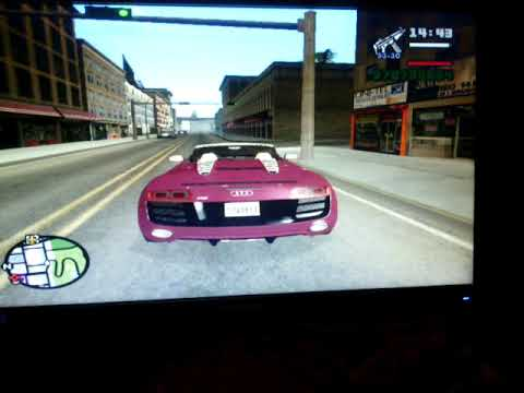 How to get Lamborghini and Audi. GTA san