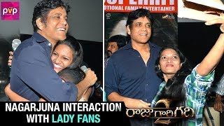 Nagarjuna Interaction with Lady Fans | Raju Gari Gadhi 2 Movie | Samantha | Thaman S | PVP Cinema