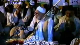 PUNJABI NAAT( Hik Hik Haraf Sajan De)AZAM CHISHTI.BY Visaal