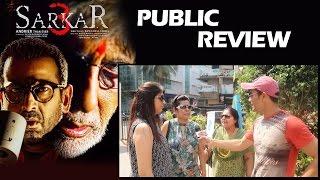 Sarkar 3 PUBLIC REVIEW - Amitabh Bachchan, Amit Sadh, Ronit Roy   Jackie Shroff