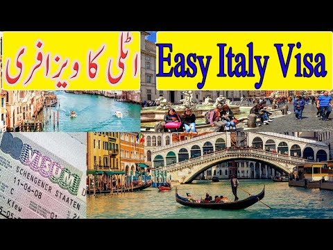 How to Get Italy Tourist Visa , Italy Visa Requirements & Latest Italy visa Information, Hindi/Urdu.