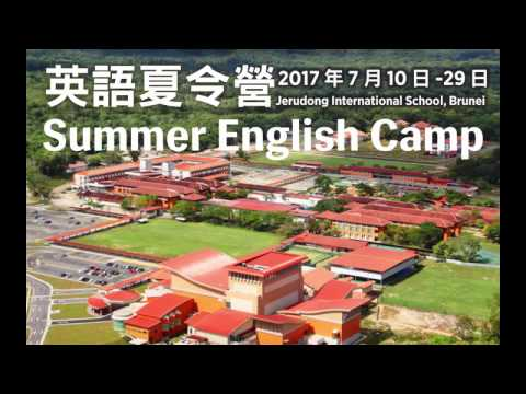 English summer program in Brunei