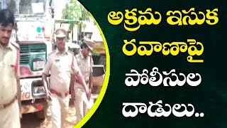 Police Seized 2 Tractors, 3 Lorries For Transporting Sand Illegally ll Kavali Division ll Nellore